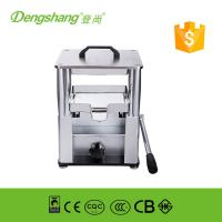 Buy cheap Handy Hydraulic carrot juicer machine for home use product