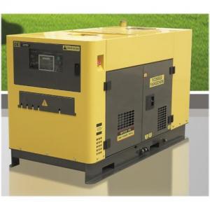 Buy cheap 125KVA Soundproof Cummins Generator from wholesalers