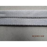 Quality Wholesale Nylon Quality Wire Casing,Bra Underwire Casing Factory For Bra And for sale