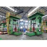 Buy cheap High Precision Hydraulic Press High Rigidity Less Deformation Compact Design product
