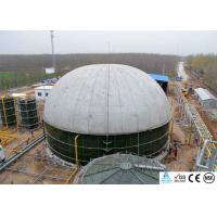 Buy cheap Anaerobic Biogas Digester, Biogas Storage TankWith Three Phase Separator product