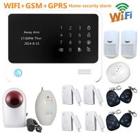 China Most advanced alarm with wifi on sale