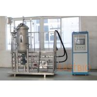 Quality AC Motor 100L Lab Bioreactor , Lab Scale Fermentor System 50-500rpm±1% for sale