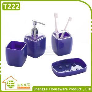 Buy cheap 正方形の形の設計の熱い販売の昇進のプラスチック浴室セット product