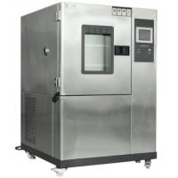 Buy cheap LCD Touch Temperature Humidity Test Chamber 304 Stainless Steel Sheet Material product