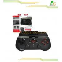 Buy cheap IPEGA Bluetooth wireless game handle SB001 Handle product