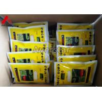 Buy cheap Pest Control Insecticide Emamectin benzoate 5% + Lufenuron 40% WDG product