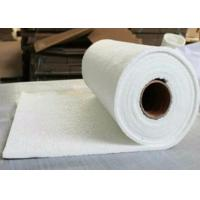 China Nano Silica Aerogel Thermal Insulation And Energy-Saving Blanket For Waterproof And Fireproof on sale