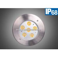 China IP 68 Swimming Pool Lights Led Underwater Led Lights For Ponds on sale