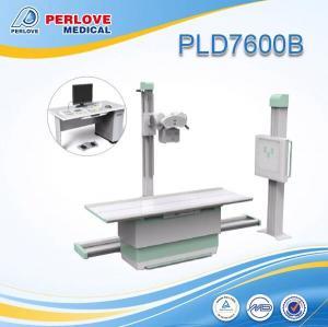 China Digital X-ray PLD7600B with Toshiba flat panel detector on sale