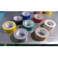 Buy cheap Cloth Tapes with UV-Resistance product