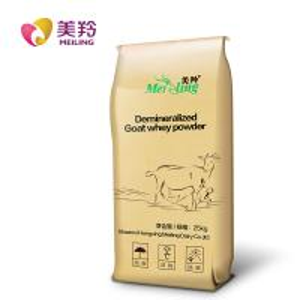 Buy cheap Sterilized High Albumin Goat Milk Whey Protein Powder product