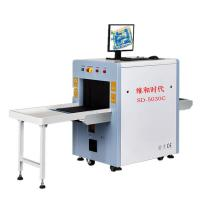 Buy cheap Professional Package X Ray Machine , Small Tunnel Size Mail X Ray Machines product