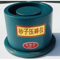 Buy cheap Common Aggregate testing equipment Sand crushing index determination product