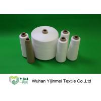 Buy cheap 100 PCT Polyester Spun Yarn / Ring Spinning Yarn 50s/2 60s/2 40s/2 product