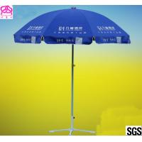 Buy cheap Natural Color 210D Oxford Fabric Outdoor Advertising Umbrellas With Aluminum Handle from wholesalers