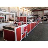 Buy cheap Sound Insulation PVC Profile Production Line UPVC Solid Door Frame Making Machine product