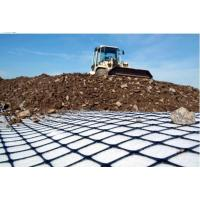 Buy cheap Road geogrids product