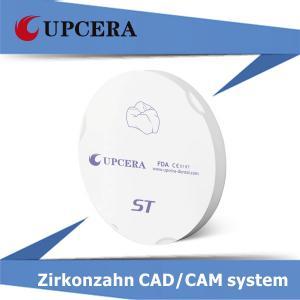 Buy cheap La circona de Cerec bloquea radiactivo bajo de 98×12 milímetro para la corona de la porcelana product