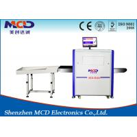Buy cheap Airport Security Equipment X- ray Scanner for Checking Explosives from wholesalers