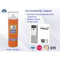 Buy cheap Effective Aerosol Air Conditioner Cleaner Spray Home Cleaning Products for Room or Car product