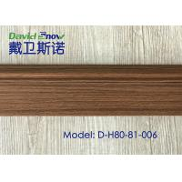 Buy cheap 15 mm Thickness Plastic PVC Skirting Boards Flexible PVC Board Wood Pattern product