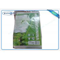 Buy cheap White Color PP Nonwoven Fabric for Reducing Pest And Diseases Of The Tree product