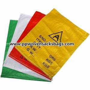 Buy cheap Sacos tejidos PP multicolores del bolso de compras para la ropa/los zapatos de empaquetado/comida product