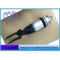 Buy cheap Air Suspension Shock Absorbers For Audi Q7 , Air Shock Strut 7P6616039N 7P6606040N product