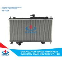 Buy cheap 2014 Mitsubishi Radiator of Proton Inspira 2.0L Water - Cooled Direct - Flow Type product