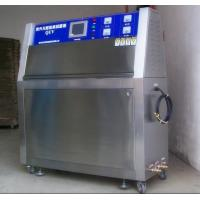 Buy cheap Programmable RT+10℃ ~70℃ Uv Weather Resistance Test Chamber Imported Light Source product