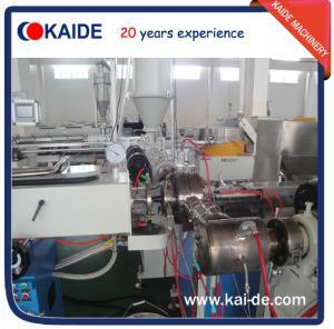 Custo da máquina da produção da tubulação da irrigação de gotejamento da cor de Brown de duas camadas baixo