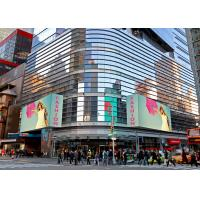China 6mm Pixel Pitch Outdoor Advertising LED Display Full Color P65 Grade Protection on sale
