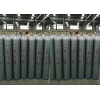 Buy cheap Narcotic Xenon Bulk Stock UN 2036 Xe Liquid Or Gases Purity 99.999% 10L Cylinder Packed product