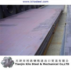 Buy cheap Слабая стальная пластина (А36) product