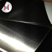 Buy cheap Kitchenware used hairline satin N4 2B finished aisi 430 stainless steel sheet coil product