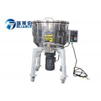 China Rustfree Industrial Tank Mixers Good Corrosion Resistance Easy Operating on sale