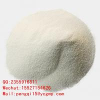 China Benzylideneacetone light yellow crystals spices and galvanizing agent Aromatic organic substances CAS: 122-57-6 on sale