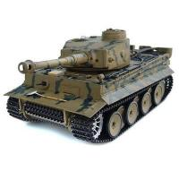 Buy cheap German Tiger 1:16 Scale Radio Remote Control RC Airsoft Battle Tank product