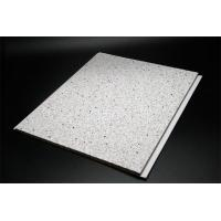 China Waterproof Sparkling decorative pvc wall panels 250*5mm , 250*8mm on sale