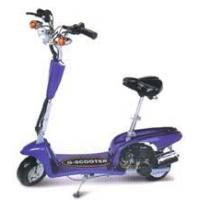 Buy cheap scooter d'essence product