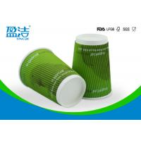 Disposable 8oz Insulated Paper Cups 300ml For Hot Espresso And Beverage