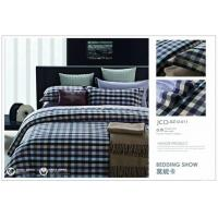Buy cheap Linen Luxury Bedding Sets from wholesalers