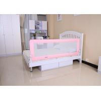Buy cheap Pink Extra Long Adjustable Bed Rails Folded , Embedded Type With Woven Net product