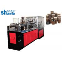Buy cheap Ultrasonic Automatic Double Wall Paper Cup / Bowl Sleeve Machine 135-450gram product