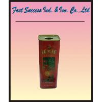 China Tomato seed oil tin can on sale