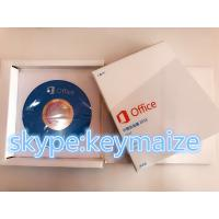 Buy cheap Wholesale - free shipping---office2013 office 2013 pro plus fpp key 100% genuine 32/64 bit online for 2PC,best price product