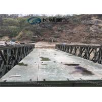 China Second Reinforced 200 Bailey Steel Truss Bridge , Portable Steel Bridge on sale
