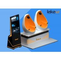 Buy cheap Double Seats 9D VR Egg Chair , Virtual World Simulator Arcade Games Machines from wholesalers