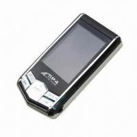 Buy cheap 128MB to 32GB Flash MP4 Player, Customized Logos are Accepted, RoHS Directive-compliant product